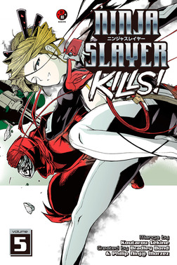 Ninja Slayer Kills 5-電子書籍