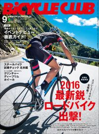 BiCYCLE CLUB 2015年9月号 No.365