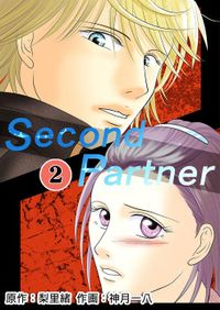 Second Partner / 2