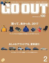 GO OUT 2018年2月号 Vol.100