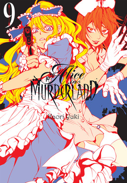 Alice in Murderland, Vol. 9