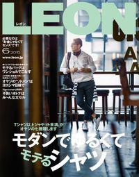 LEON 2015年 06月号