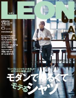 LEON 2015年 06月号-電子書籍