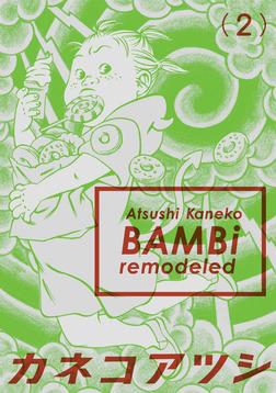 BAMBi 2 remodeled-電子書籍