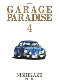 GARAGE PARADISE (4)