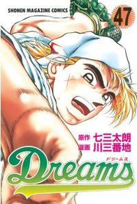 Dreams(47)