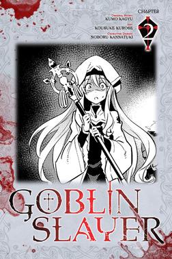 Goblin Slayer, Chapter 2-電子書籍