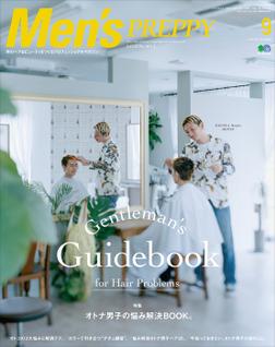 Men's PREPPY 2016年9月号-電子書籍