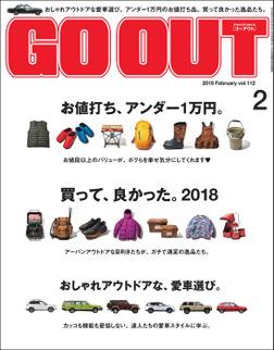 GO OUT 2019年2月号 Vol.112-電子書籍