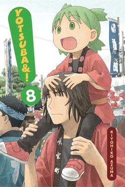 Yotsuba&!, Vol. 8-電子書籍