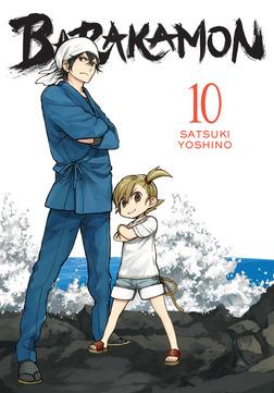 Barakamon, Vol. 10-電子書籍