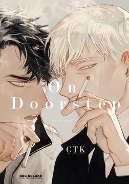 On Doorstep【電子限定かきおろし付】-電子書籍