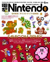 電撃Nintendo 2014年6月号