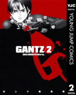 GANTZ 2-電子書籍
