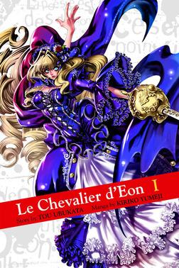 Le Chevalier d'Eon 1-電子書籍