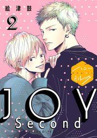 JOY Second 分冊版(2)