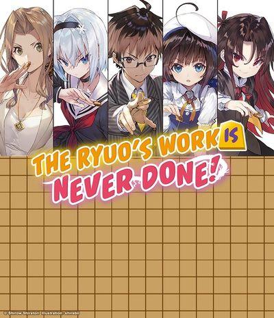 The Ryuo's Work is Never Done!, Vol. 1: Bookshelf Skin [Bonus Item]