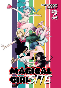 Magical Girl Site Vol. 2-電子書籍