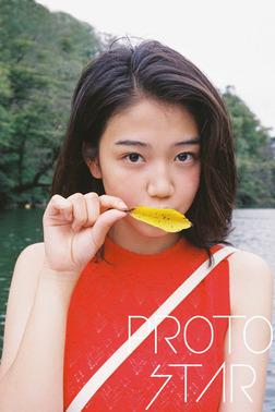 PROTO STAR 夢乃 vol.1-電子書籍