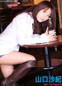 山口沙紀 『バーでたたずむ女をその気にさせて…』