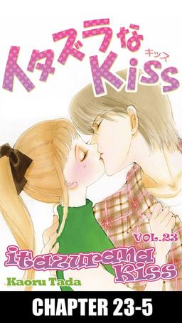 itazurana Kiss, Chapter 23-5