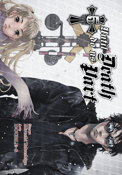 Until Death Do Us Part, Vol. 5-電子書籍