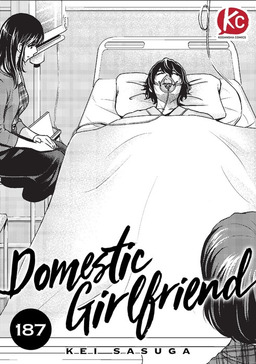 Domestic Girlfriend Chapter 187