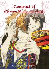 Contract Of Cherry Blossom Guilt (Yaoi Manga), Volume 1