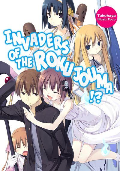 Invaders of the Rokujouma!? Volume 1
