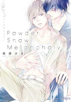Powder Snow Melancholy-電子書籍