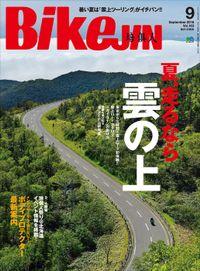 BikeJIN/培倶人 2016年9月号 Vol.163