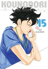 Kounodori: Dr. Stork 15