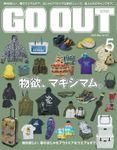 GO OUT 2020年5月号 Vol.127