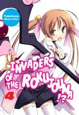 FREE: Invaders of the Rokujouma!? Volume 4