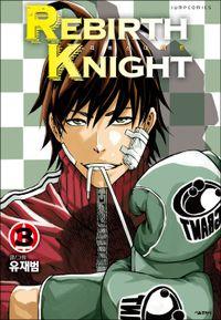 【翻訳版マンガシリーズ】REBIRTH KNIGHT 3巻