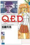【20%OFF】Q.E.D.―証明終了―【全50巻セット】