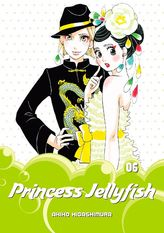 Princess Jellyfish Volume 6