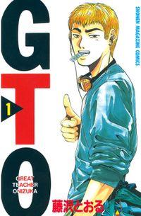 GTO(1)