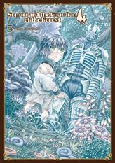 Somari and the Guardian of the Forest, Volume 5