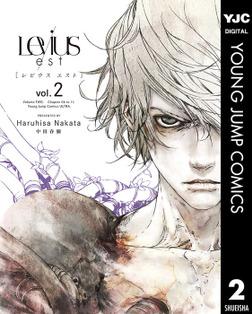 Levius/est[レビウス エスト] 2-電子書籍