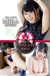 【S-cute】プリンセス MISA 恥じらう桃尻娘 ADULT