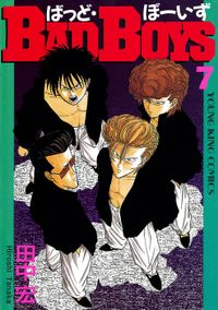 BAD BOYS / 7