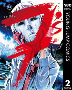 7's―セブンズ― 2-電子書籍