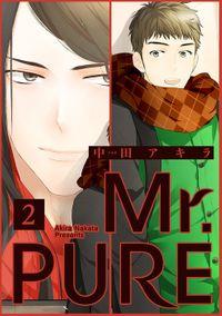 Mr.PURE 分冊版 2
