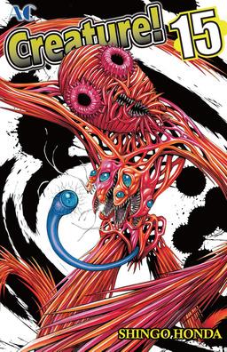 Creature!, Volume 15