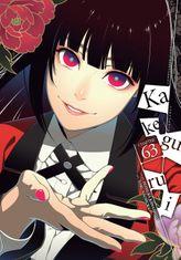 Kakegurui - Compulsive Gambler -, Chapter 63
