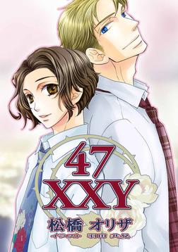 47XXY-電子書籍