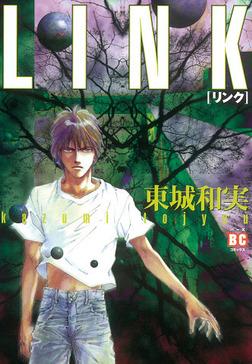 LINK-電子書籍