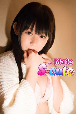 【S-cute】Marie #2-電子書籍