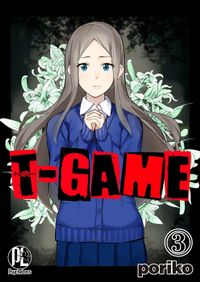 T-GAME03